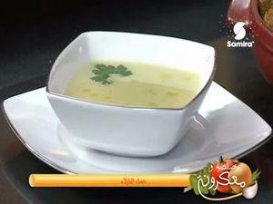 Menu, Samira tv, Algérie - Soupe au basilic + Couscous à la viande hâchée bovine et la viande de cheval