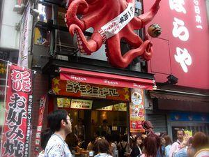 Inutile de savoir lire le japonais, il y a des enseignes très claires. Là vous pourrez manger du poulpe (Tako), et là du Fugu, poisson globe, vous savez celui qui contient un poison mortel dans certains de ses organes !
