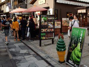 Kyôto : Uji (宇治), pays du thé vert!