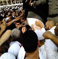 &quot&#x3B;Le paradis se trouve sous les pieds des mères&quot&#x3B; : peur et fascination du féminin en islam (analyse jungienne)