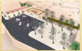 Marrakech se met aux normes internationales et prépare son avenir commercial et touristique.