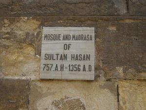 Mosquée du sultan Hasan et entrée du souk