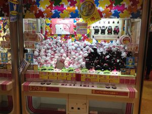 Par contre, là, je précise que la photo a été prise à Ikebukuro
