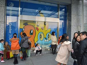 Le Pokemon Center se trouve au 1er étage de ce building
