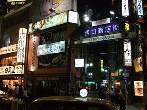 Et voici désormais la raison de mon périple en solo de ce soir. En arrivant au Japon, on m'a dit qu'aux Burger King, on pouvait trouver des hamburgers noirs à l'encre de seiche. Et il a fallu que ce ne soit qu'aujourd'hui que j'en trouve un, que nous avons aperçu lors de nos trajets du jour. Du coup, comme c'était la seule occasion restante, je suis parti ce soir. Comment ça, j'avais déjà dîné ? Mais on le sait que ça ne nourrit pas, ces trucs-là ! Bref, pour finir sur le sandwich, finalement, rien de particulièrement spécial si ce n'est l'aspect (pain noir -au goût tout à fait normal-, fromage noir -idem... je crois-, sauce noire -légèrement amère mais pas mauvaise bien qu'un peu inhabituelle, et qui donne tout le goût à la chose-, seul le steak semble normal... oui, ça se voit que je ne sais pas trop comment décrire le goût ^^'...), mais au moins ça m'aura permis de voir le coin qui est plutôt sympa -impossible de me rappeler du nom, par contre ><.