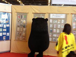 Retour sur Japan Expo