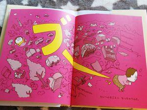 Mes manuels de japonais