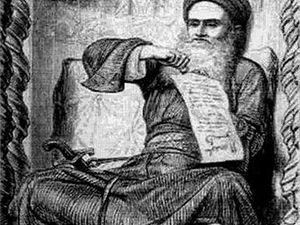 Wallada et Ibn Zaidoun