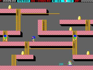 Lode Runner : Irem avait adapté ce jeu pour les salles d'arcade en 1984. Son créateur, Douglas E. Smith, nous a quitté en septembre 2014.