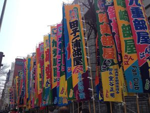 Découverte du Japon à Osaka