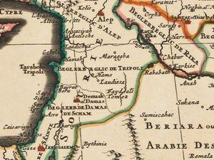 1) Eyalet de Beyrouth       2) carte de 1696, vous voyez mention de la Palestine ?