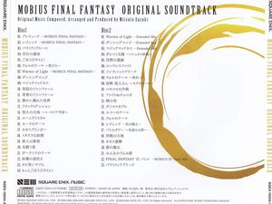 Mobius Final Fantasy OST (2 CD) [Album]