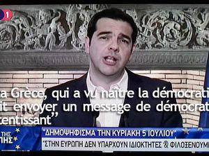 LE PEUPLE GREC DIT NON PAR 61 % à L'AUSTERITE