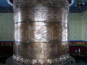 Stupa / Moulin à prières