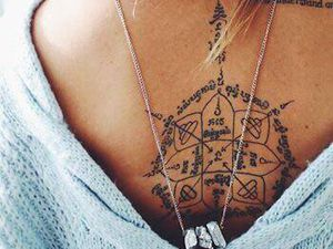 Inspirations tatouages