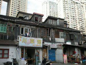 la vieille ville avec ses habitations traditionnelles