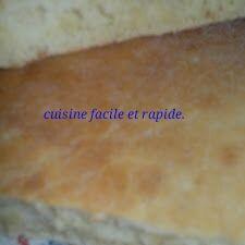 Pain au four. خبز الدار في الفرن
