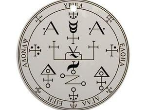 Suite du Messages de l'Archange Uriel.