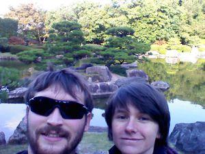 We are in Japan! (Fukuoka)