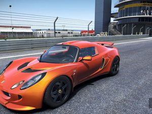 Lotus exige S is Out