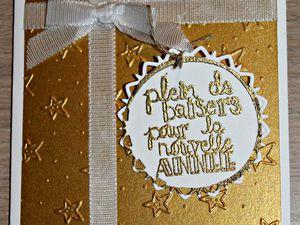 Cartes &quot&#x3B;cadeaux&quot&#x3B; pour la fin d'année