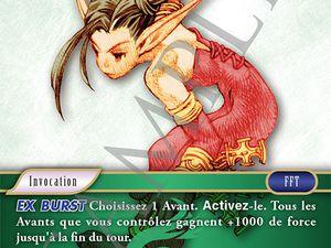Carte : Sylphe (1-074R)