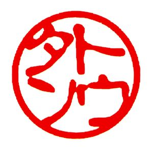 fundamental-aikido.over-blog.com