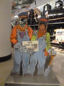 visite du musée de sciences et de l'industrie