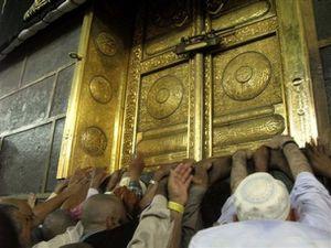 La kaaba islam din for Interieur de kaaba