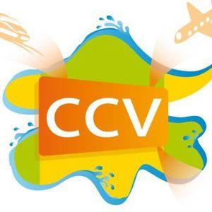 Communauté de Communes du Vernois : Economies d'energie, les communes s'engagent