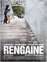 Rengaine : à fuir malgré Cannes et Télérama