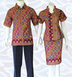 model baju batik modern online