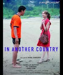 [Cinéma - Rialto - Nice] Welcome to &quot&#x3B;Another country&quot&#x3B;