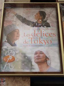 [Cinéma - Le Rialto  - Nice] Naomi Kasawe concocte &quot&#x3B;Les Délices de Tokyo&quot&#x3B;