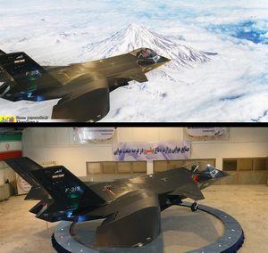 Le F-313 iranien, la supercherie grossière !