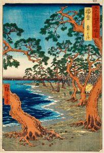 Exposition &quot&#x3B;Hiroshige : L'art du voyage&quot&#x3B; (Pinacothèque de Paris)