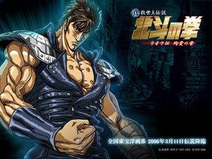 Hokuto No Ken (Ken Le Survivant)