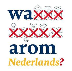 Essaywedstrijd &quot&#x3B;Ik studeer Nederlands omdat...&quot&#x3B;