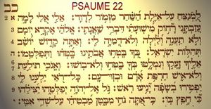 Psaume 22