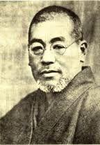 Les 5 principes fondamentaux du Reiki Usui