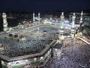 A la recherche d'un cercle carré ou l'oxymore islamique......