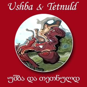 Crowdfunding for the rehearsals of Ushba &amp&#x3B; Tetnuld