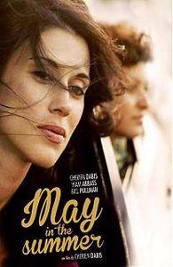 Sorties ciné gay mai 2014