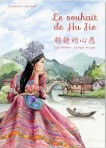Déjà de belles critiques pour mon nouvel album : &quot&#x3B;Le souhait de Hu-Jie&quot&#x3B;
