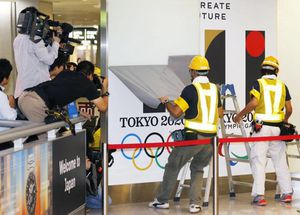 Il est temps de se résoudre à un « retrait honorable » du projet Tokyo 2020 vu la situation à Fukushima