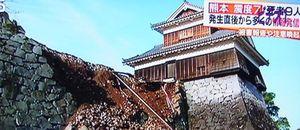 Le château de Kumamoto, où des tuiles sont tombées et des murs se sont écroulés