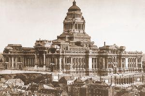 Le palais de Justice à l'époque de son inauguration