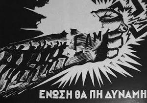 «40 ans de luttes en Grèce et au Chili». Intervention de Nestor Nestoridis