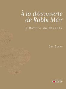 Interview de Dov Zerah