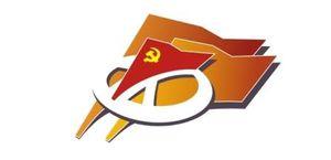PALESTINE : Déclaration commune des Partis Communistes et ouvriers dans le monde